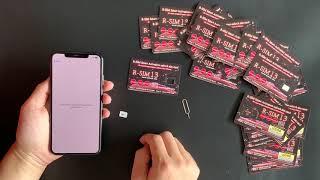 Р-SIM13 розумний активації розблокування SIM-карти