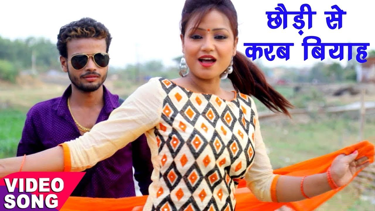 New Top Bhojpuri Video 2017 -      - New -3073