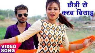 NEW TOP BHOJPURI VIDEO 2017 - रेलिया में कट जाईब हो - New Bhojpuri Superhit Song 2017