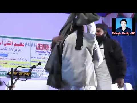 Qari Ahmed Ali Falahi sahab new bayan,11/12/2018, kalikakundu,pingla,medinipur,w.b ,. Part-1