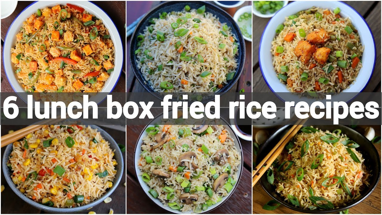 6 easy fried rice recipes for lunch box   ६ आसान और झटपट ...