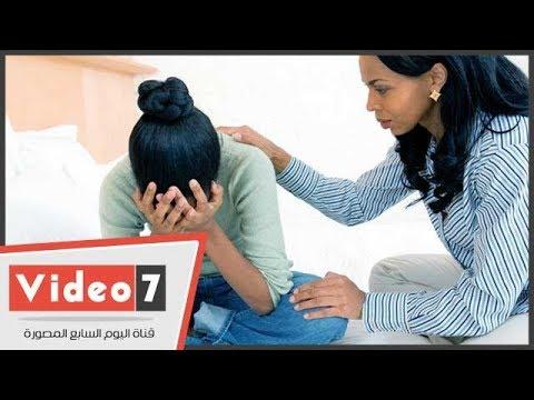 اليوم السابع :الصحة تكشف عن المحافظة الأكثر معاناة من الأمراض النفسية