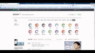 Naver_Korece-Türkçe Sözlük_Konuşma Kılavuzu by Erdinç Orhan