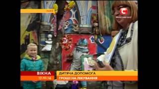 Школярі організували ярмарок: львівська допомога бійцям з АТО - Вікна-новини - 17.10.2014