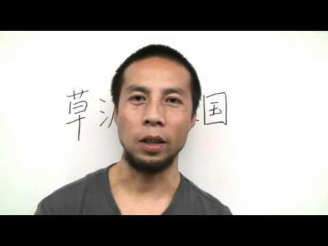 艾未未TED2011中字幕版 公交螺丝--aiweiwei 艾未未作品 | FunnyDog.T