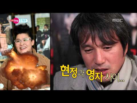 Section TV, Star ting, Cho Jaehyun, 08, 스타팅, 조재현 20131201