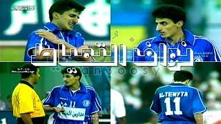 نواف التمياط يجندل المغاربه في البطولة العربية 2000 م