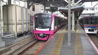 新京成80000形 京成津田沼発車