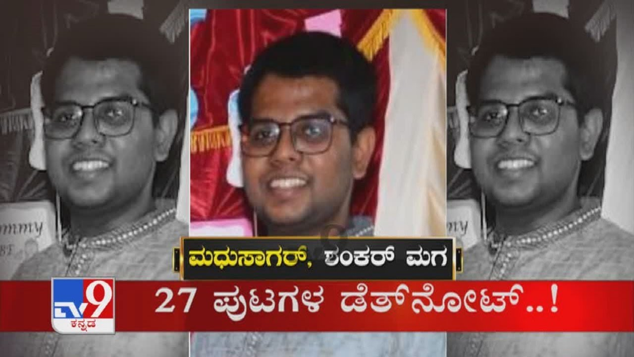 Download TV9 Kannada Headlines @ 3PM (20-09-2021)