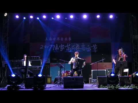 【Strawberry Alice】World Music 2017 Shanghai: the Gadel Trio, Shanghai Lujiazui, 26/09/2017.