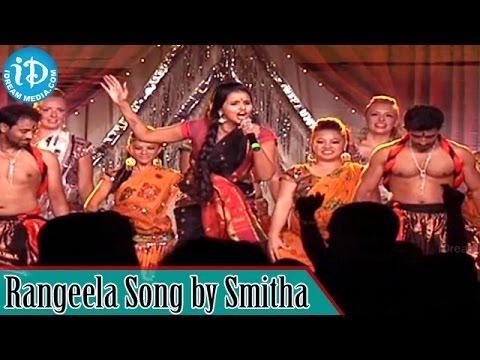 Smitha Energetic Performance on Rangeela Song @ Womaania Ladies Night