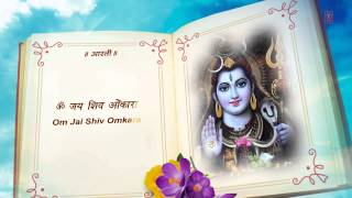 Shiv Aarti with Lyrics By Anuradha Paudwal [Full Video Song] I Sampoorna Aartiyan