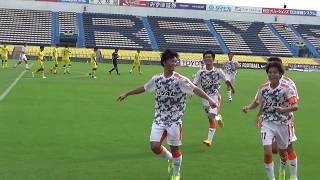 高円宮杯U-18サッカーリーグ プレミアリーグEAST 清水エスパルスユースv...
