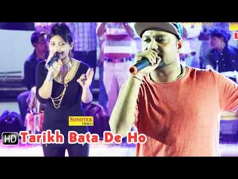 MD KD Live Show Gurgaon  || Tarikh Batade Ho || Annu Kadyan || Haryanvi New Songs