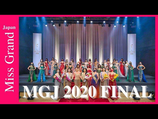 Miss Grand Japan 九州・沖縄ブロック予選会を実施します。