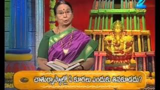 Gopuram - Episode 1263 - July 9, 2014