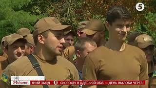 Більше 9000 учасників: перша репетиція Маршу захисників до Дня Незалежності відбулася у Києві