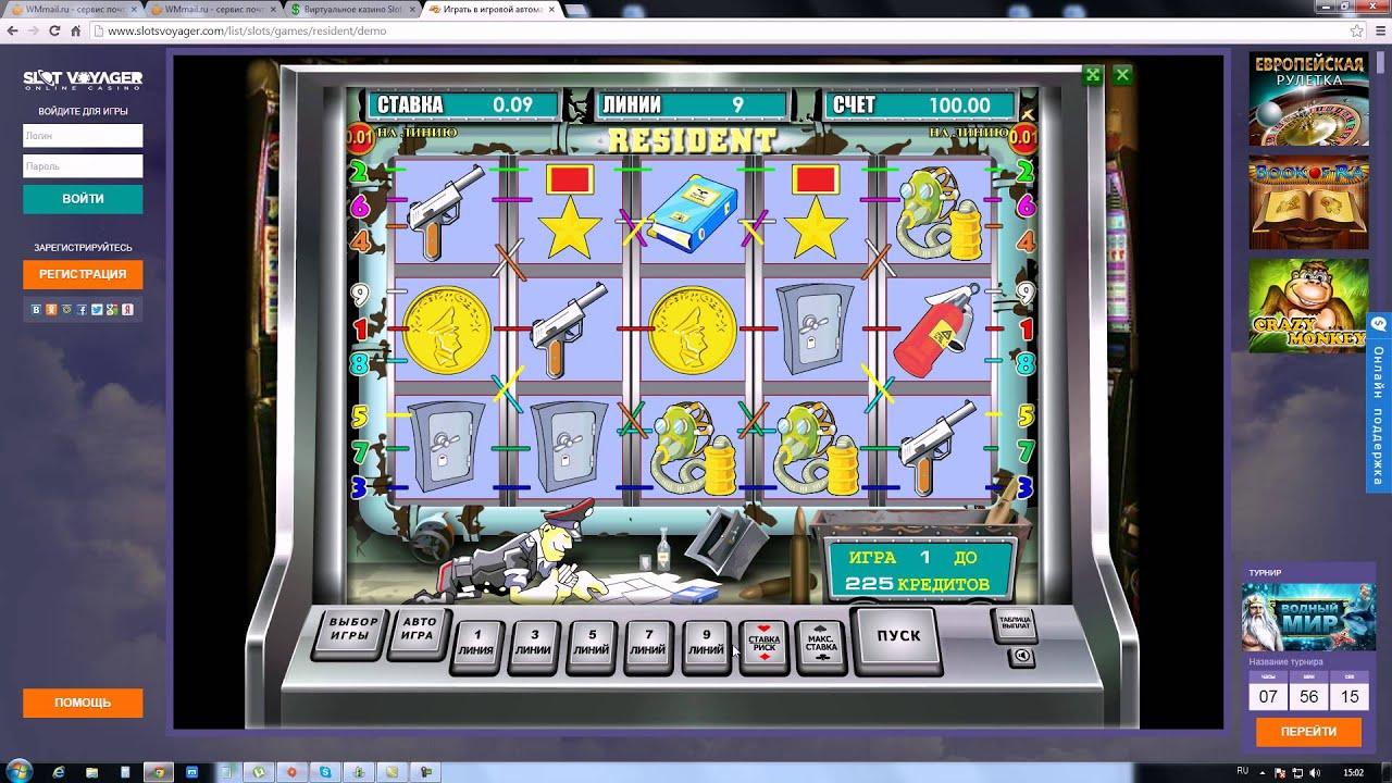 Честные игровые автоматы в интернете игровые автоматы 777.рф