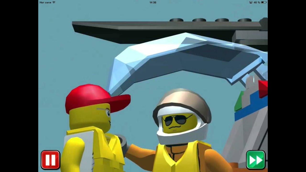 Лего сити звездные войны игра прохождение кто раньше вел программу кто хочет стать миллионером