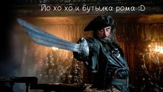 Гайды BS.ru: Фармим Бухту :О