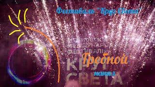(Полная Версия) Световое шоу в Москве | Крылатское