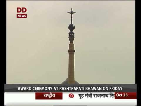President to confer Sangeet Natak Akademi Awards