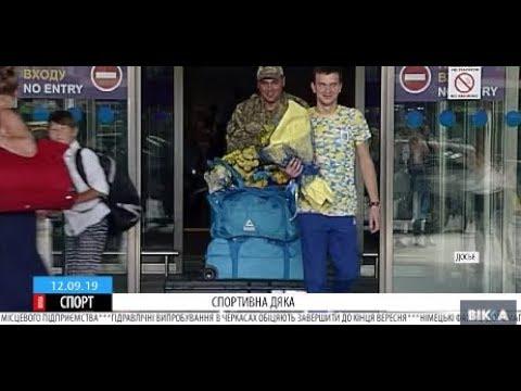 ТРК ВіККА: Кращим спортсменом місяця на Черкащині став олімпійський стрілок