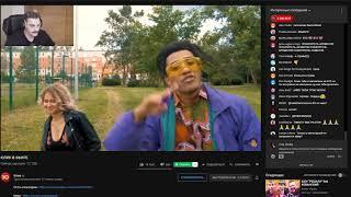 Юлик смотрит и снимается в клипе Stephan Pie — ДЕВАЧКИ