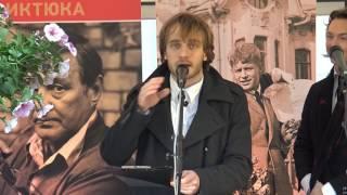 видео Московский государственный музей Сергея Есенина приглашает на «Ночь музеев»