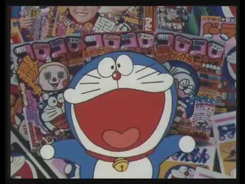 Doraemon: Nobita's Dinosaur Trailer 1980