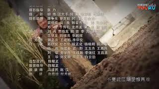 開封府(かいほうふ) 北宋を包む青い天 第50話
