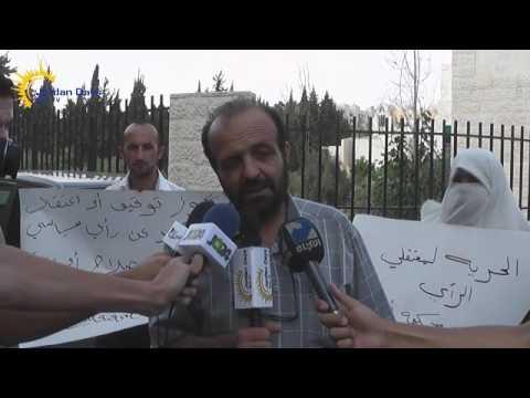 اعتصام امام الامم المتحدة للمطالبة بالافراج عن المعتقلين 10 9 2012  - 18:21-2017 / 5 / 24