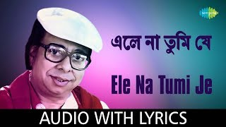Ele Na Tumi Je with lyrics | Asha And R D Burman | Sonar Juti Asha Bhosle And R D Burman | HD Song