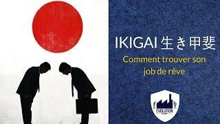 Trouver votre travail de rêve SIMPLEMENT en découvrant votre IKIGAI !
