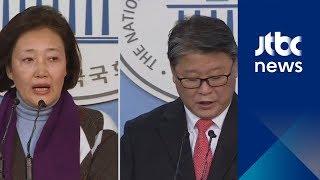 """조원진 '문재인 씨' 발언에… """"그러지 마세요, 원진 군"""" 공방"""