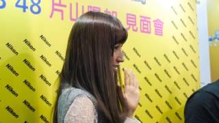 2014-12-13 (4/4) 片山陽加(Katayama Haruka) in Taiwan.