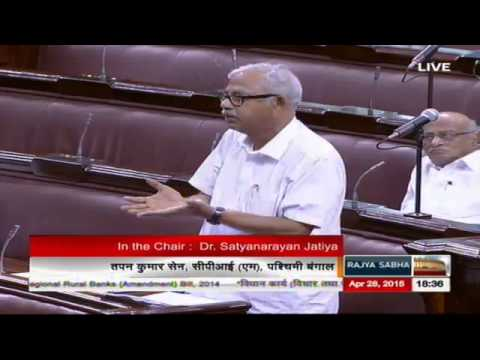 Sh. Tapan Kumar Sen's comments on The Regional Rural Banks (Amendment) Bill, 2014