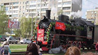 """Ретро-поезд """"Воинский эшелон"""" в Энгельсе 5.05.2018"""