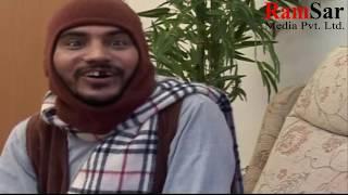 माग्ने बुडा र तक्मे बुडाको  U k घुमाई  Best Comedy Meri Bassai