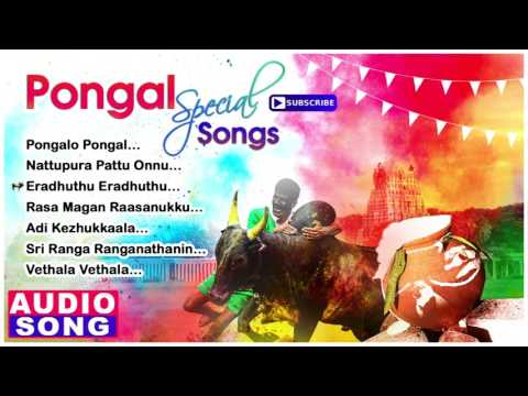 Pongal Special Songs | Audio Jukebox | Best of Festival Songs | Ilayaraja | Music Master