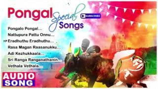 Pongal Special Songs | Audio Jukebox | Best of Festival Songs | Ilayaraja | Music Master