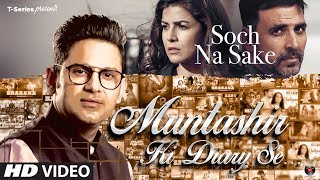 Download lagu Muntashir Ki Diary Se: Soch Na Sake | Episode 14 | Manoj Muntashir | T-Series