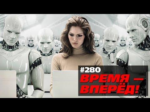 Место России в мире к 2050 году