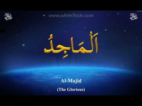 asma-ul-husna-99-names-of-allah-|-beautiful-names-|-must-watch-|-islamic-channel-urdu
