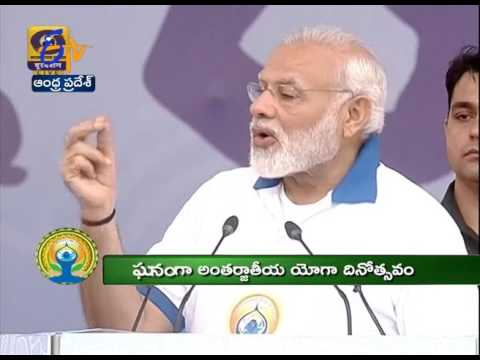 Yoga Should be Imparted in Life Like Salt by Everyone | Modi on International Yoga Day