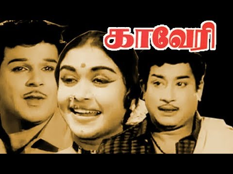 Kaveri  Sivaji Ganesan,Sarojadevi Tamil Superhit Comedy Movie HD