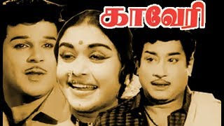 kaveri-sivaji-ganesansarojadevi-tamil-superhit-comedy-movie-hd