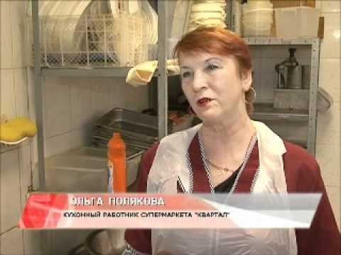 Посудомойщица Ольга Полякова.wmv