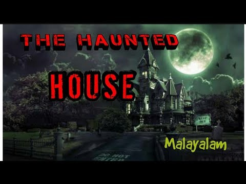 THE HAUNTED HOUSE   SHORT FILM   HORROR VIDEO   MALAYALAM