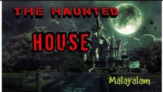 THE HAUNTED HOUSE | SHORT FILM | HORROR VIDEO | MALAYALAM